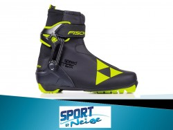 CHAUSSURES SPEEDMAX JUNIOR SKATE 2021